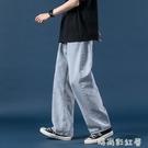 淺色牛仔褲男夏天薄款直筒寬鬆男生褲子韓版潮流闊腿拖地老爹長褲「時尚彩紅屋」
