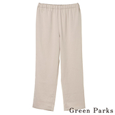 「Hot item」簡約緞面直筒剪裁長褲 - Green Parks