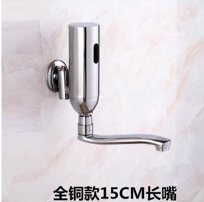 全銅長嘴入牆式洗手器感應龍頭智能自動感應水龍頭