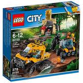 樂高積木LEGO 城市系列 60159 叢林履帶卡車