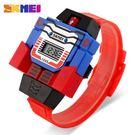SKMEI時刻美 時尚創意手錶 生活防水 兒童電子錶 可拆超人玩具錶 機器人 兒童手錶 變形金剛 SK1095紅