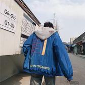秋冬季寬鬆連帽外套男帥氣飛行服百搭港風學生夾克 街頭布衣