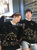 情侶裝衛衣  不一樣的情侶裝秋裝燙金衛衣套裝寬鬆韓版氣質早ins外套 『歐韓流行館』
