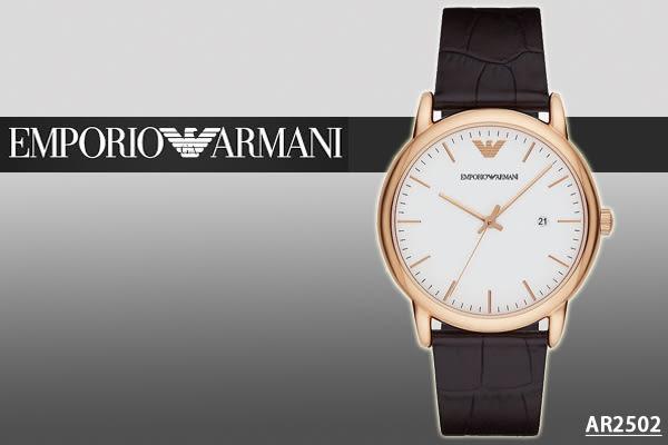 【時間道】 ARMANI 亞曼尼都會時尚素面腕錶 –白面玫瑰金殼咖皮(AR2502)免運費