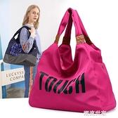 媽咪手提包外出旅行大容量防水瑜伽包包女簡約尼龍布單肩包女大包『潮流世家』