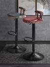 吧台椅輕奢家用高腳凳 升降高凳子吧椅 酒吧桌椅靠背椅子北歐吧凳 小山好物
