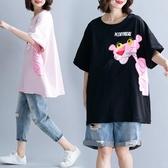 加肥加大碼女裝200斤胖妹妹藏肉上衣顯瘦休閑文藝減齡短袖T恤夏裝