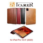 快速出貨 ICARER 復古系列 iPad Pro 12.9 (2020) 三折站立 手工真皮皮套