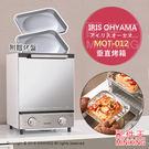 【配件王】日本代購 IRIS OHYAM...