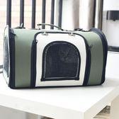 寵物貓咪外出旅行手提包單肩包
