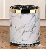 雙層垃圾桶家用歐式創意無蓋客廳臥室可愛廚房衛生間不銹鋼辦公室ATF 美好生活