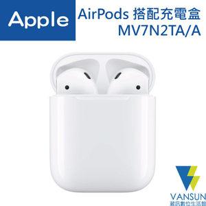 【Apple 蘋果】AirPods2 搭配充電盒(MV7N2TA/A)