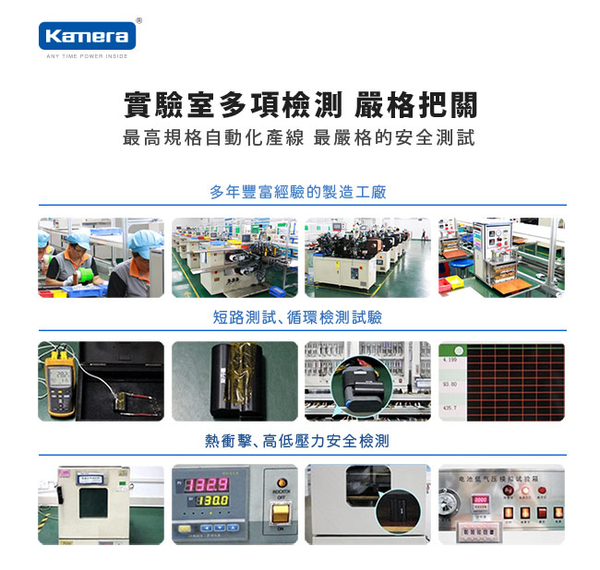 Kamera 鋰電池 for GoPro AABAT-001 (Fit HERO5/6/7)