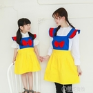 韓版公主風圍裙 純棉親子圍裙 兒童圍裙白雪公主圍兜罩衣 草莓妞妞