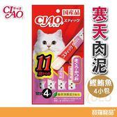 【日本】CIAO寒天貓肉泥11歲-鰹鮪魚4p【寶羅寵品】