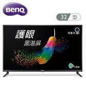 BenQ明碁【C32-500+視訊盒】32吋FHD液晶顯示器
