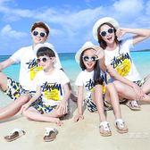 親子裝夏裝潮一家三口全家裝沙灘母女裝母子短袖T恤套裝【店慶中秋優惠】