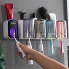 牙刷架 牙刷置物架免打孔漱口杯刷牙杯掛牆式衛生間壁掛式收納盒牙缸套裝【幸福小屋】