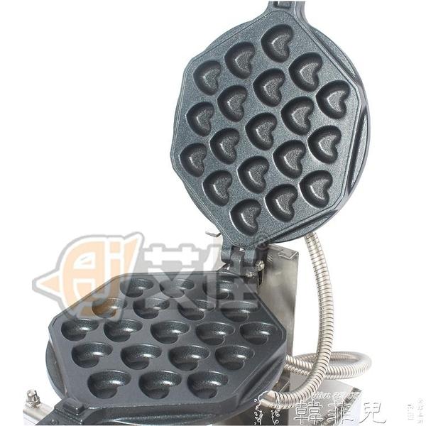 雞蛋仔機 艾佳定制110V或220V商用數控心形雞蛋仔機愛心桃心型不粘鍋蛋仔機 MKS韓菲兒