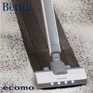 【單機狂殺】ecomo  AIM-SC200 無線強力吸塵器 日本品牌 無線吸塵器 公司貨 保固一年