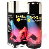 超級熱賣商品 1001夜熱感潤滑液 情趣用品   男女通用