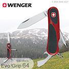 丹大戶外【Wenger】十用橡皮表面瑞士刀 EvoGrip 64 / AF.1.064.049.821
