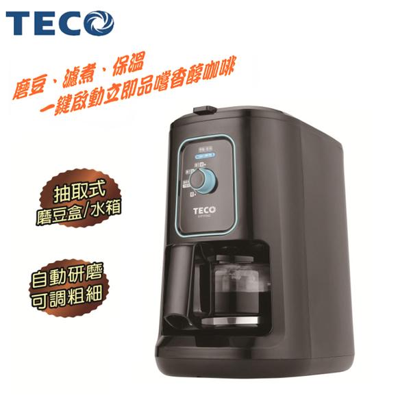 TECO東元4杯份美式自動研磨咖啡機 XYFYF042