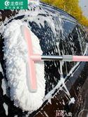 拖把洗車拖把汽車刷子長柄伸縮刷車工具擦車神器軟毛撣子套裝清潔用品 數碼人生