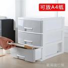 辦公室檔用品收納櫃雜物小抽屜式整理櫃多層...