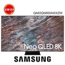 贈壁掛安裝 三星 65吋 Neo QLED 8K 量子 電視 65QN800A QA65QN800AWXZW 公司貨
