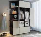 衣櫃簡易衣櫃簡約現代經濟型組裝塑料衣櫥臥室仿實木大衣櫃推拉門櫃子igo 貝芙莉女鞋