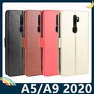 OPPO A5 A9 2020 瘋馬紋保護套 皮紋側翻皮套 附掛繩 商務 支架 插卡 錢夾 磁扣 手機套 手機殼 歐珀