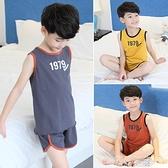 兒童背心睡衣夏天男童無袖家居服8夏季9男孩10純棉12歲15短袖薄款 米娜小鋪
