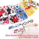 【Disney 】iPhone 6/6s 大人物系列玻璃保護貼+彩繪保護軟套