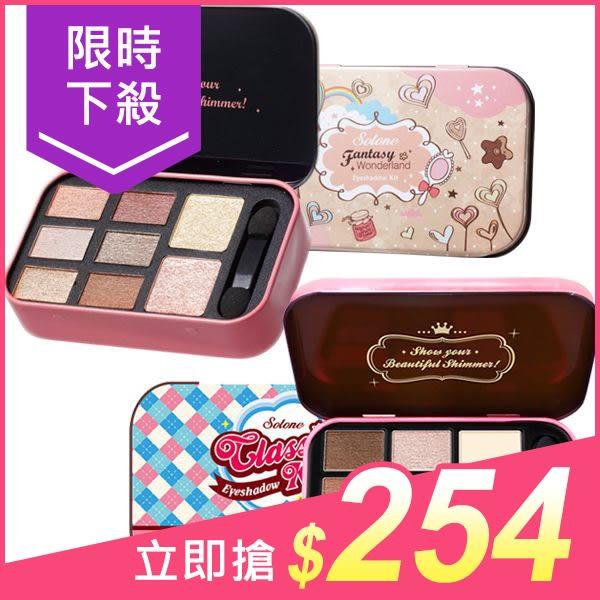 【85折】Solone 繽紛樂園/甜蜜微醺/如火狂戀 眼彩盒(8色+眼影刷)【小三美日】原價$299
