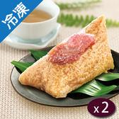 蘋果評比【潮州粽】第1名 南門市場-立家-臘味鮮肉粽5粒/包x2【愛買冷凍】