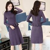 長袖洋裝長袖針織兩件套裙子女新款修身顯瘦套裝打底毛衣洋裝款快速出貨