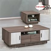 【水晶晶家具/傢俱首選】HT1684-1 艾妮雅4.2呎木心板附椅大茶几~~小茶几另購