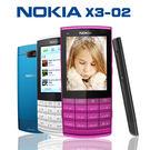 Nokia X3-02《軍人機》支援3G...
