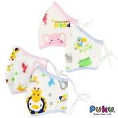 PUKU 藍色企鵝 紗布防護口罩 (藍色/粉色) 兒童口罩 寶寶口罩 26509
