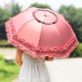 日?拱形遮陽蕾絲花邊公主洋傘黑膠防曬晴雨傘摺疊學生兩用太陽傘【新店開張8折促銷】