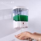 給皂機 澳莎皂液器感應洗手液器自動洗手液...