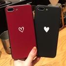 蘋果iphone7plus手機殼8plus套8x個性創意6s磨砂6簡約愛心  【優樂美】