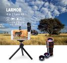 EC數位】Larmor LM-12XK4 專業4合1手機望遠鏡頭組(含三腳架)-12X增距/廣角/魚眼/15X微距