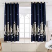 小窗簾成品遮光窗簾布簡約現代遮陽飄窗兒童臥室平面窗客廳短簾YTL·皇者榮耀3C