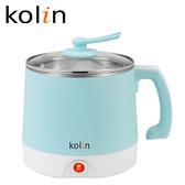 Kolin 歌林 雙層防燙不鏽鋼美食鍋 KPK-LN150