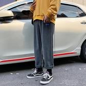 新款褲子男潮秋季休閒長褲男直筒墜感闊腿韓版潮流百搭運動褲【免運快出】