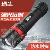 手電筒防水超亮多功能變焦遠射5000戶外家用迷你 聖誕節交換禮物