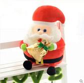 可愛創意聖誕節禮物 聖誕老人絨毛玩具 生日禮物 (30cm)