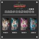 LEONARDO里奧納多[主食鮮肉貓餐包,4種口味,80g](一箱16入)